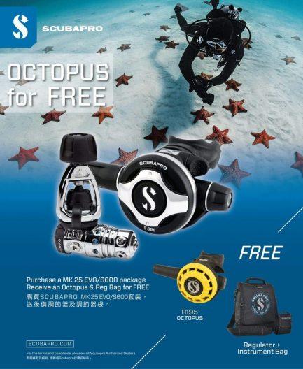 ScubaPro Regulaor Promotion June